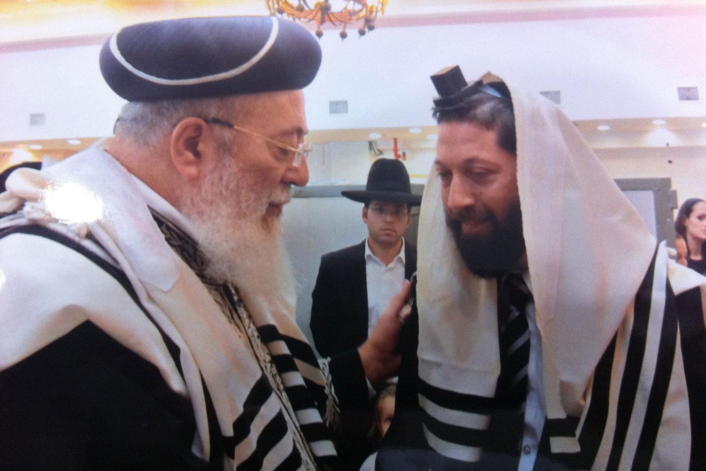 Dayan Oshinsky together with Rav Amar